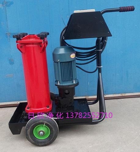齿轮油替代滤油机OF5N10V3T2B10C贺德克滤油机