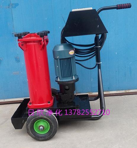 净化国产化OF5N10V6D2A05B贺德克滤油机工业齿轮油