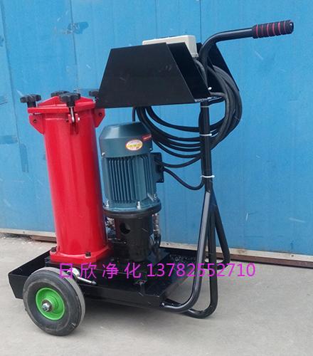 液压油OF5F10P1D2P20D国产化贺德克过滤机