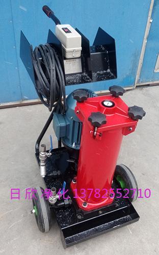 国产化OF5L10V6N2P20E滤油机净油机液压油