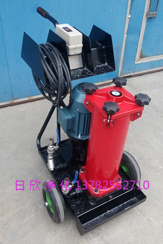 净化国产化OF5L10P6X1A10C液压油HYDAC滤油机