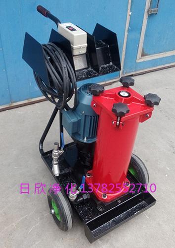 替代OF5S10V1T2A03D贺德克净油机抗磨液压油过滤器