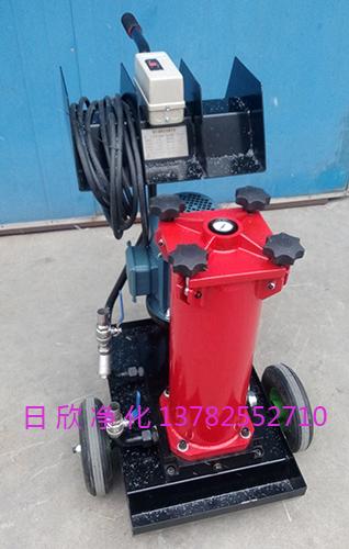 OF5L10P6K2B20D齿轮油替代净化设备贺德克净油机