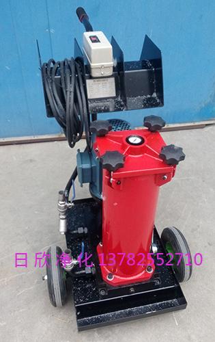 国产化HYDAC净油机汽轮机油过滤器OF5N10V6K3A20D