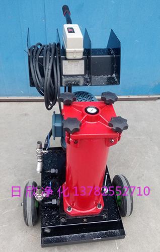 替代滤油机厂家贺德克滤油机润滑油日欣净化OF5L10P1D2B10C