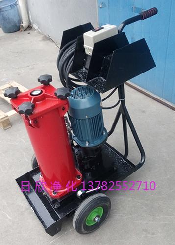 滤油机厂家贺德克滤油机OF5L10P1D2B10C润滑油替代日欣净化