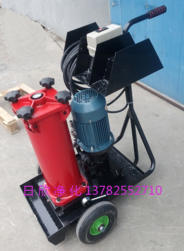 滤油机厂家滤油机厂家OF5N10P6N3B05E替代贺德克过滤机机油