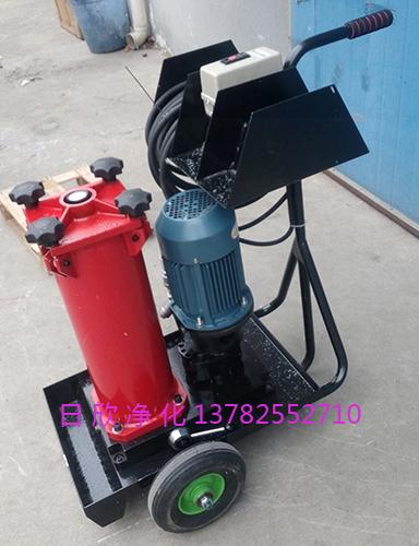 国产化汽轮机油OF5M10V1D1A05EHYDAC净油机过滤