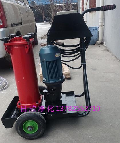 OF5L10P3N2B40C国产化齿轮油滤油机厂家贺德克净油机