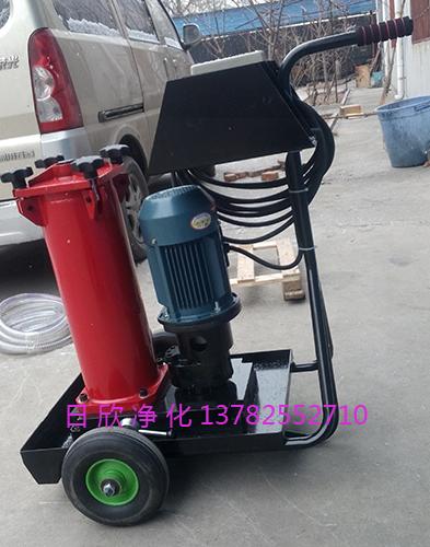 国产化润滑油HYDAC净油机OF5N10P6U2A03D过滤