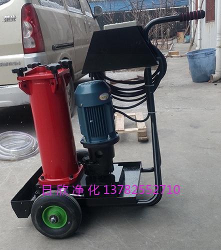 工业齿轮油净化OF5N10V6D2A05B国产化贺德克滤油机