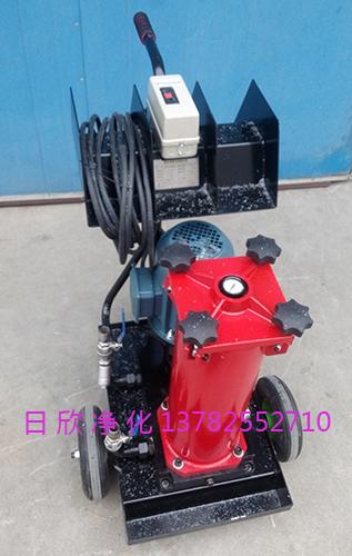 OF5L10P1S2B10DHYDAC滤油车滤油机替代齿轮油