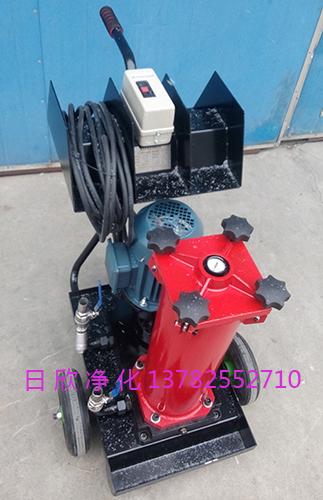 滤油机厂家OF5F10V6U2B10B净化设备HYDAC滤油车润滑油替代