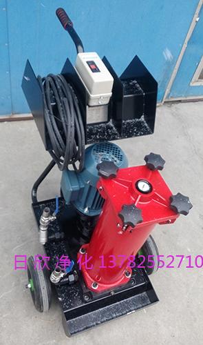 OF5S10P3L3A05B替代滤油机HYDAC滤油车液压油滤油机厂家