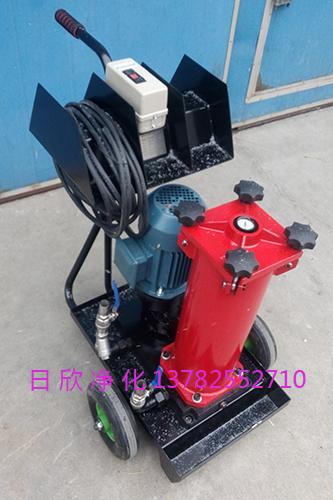 国产化工业齿轮油净化贺德克滤油机OF5N10V6D2A05B