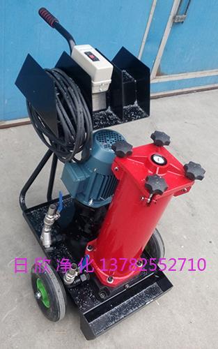 OF5N10V3K1A40C液压油滤油机厂家过滤机国产化