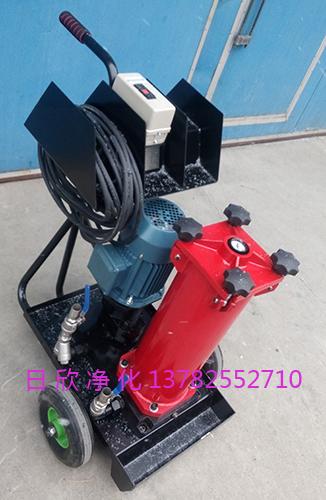 替代日欣净化HYDAC滤油机齿轮油OF5N10V6K2B05C