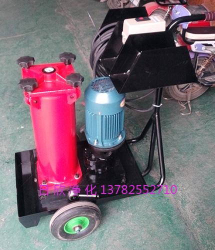 HYDAC过滤机国产化OF5S10P1K1P40E滤油机液压油