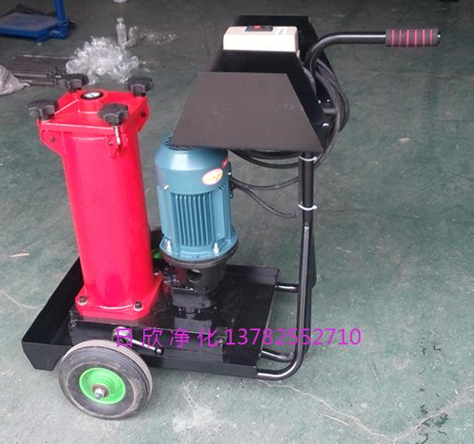 国产化OF5L10P3K2B03C贺德克过滤机净化设备抗磨液压油