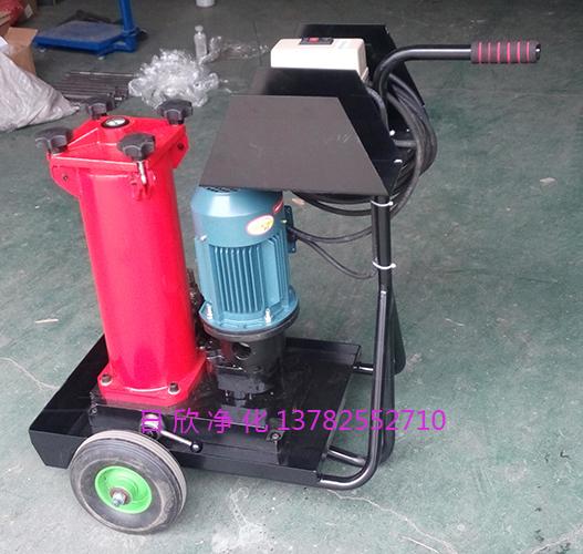 OF5S10V3D3B10E国产化HYDAC净油机润滑油
