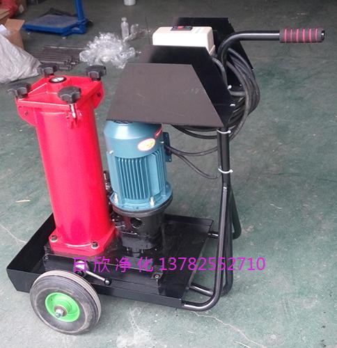 抗磨液压油OF5S10V1T2A03D替代过滤器贺德克净油机