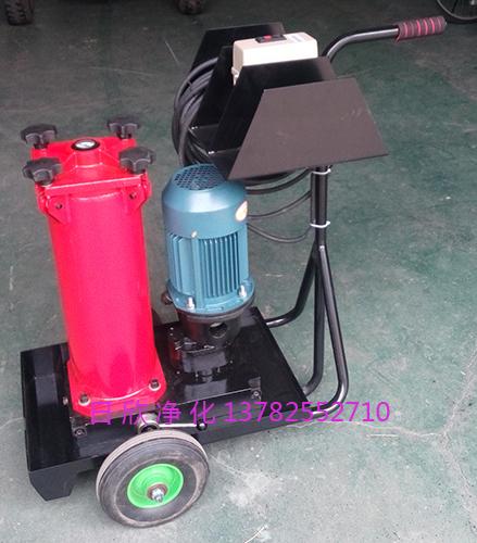 油过滤净油机OF5S10P1L3B10E液压油替代