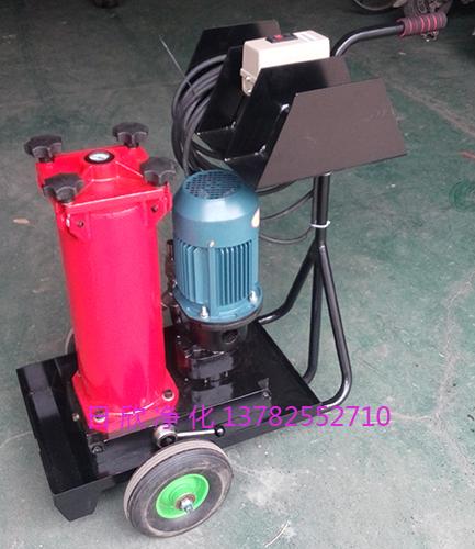 润滑油替代净化OF5N10V1M1B10EHYDAC滤油车