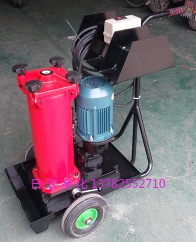 齿轮油贺德克净油机替代OF5L10P6K2B20D净化设备