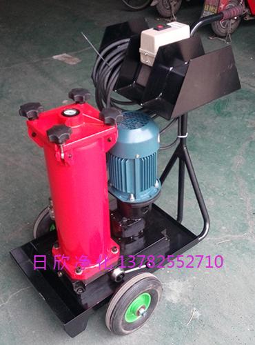 国产化滤芯HYDAC滤油车OF5F10P6K2A10E机油