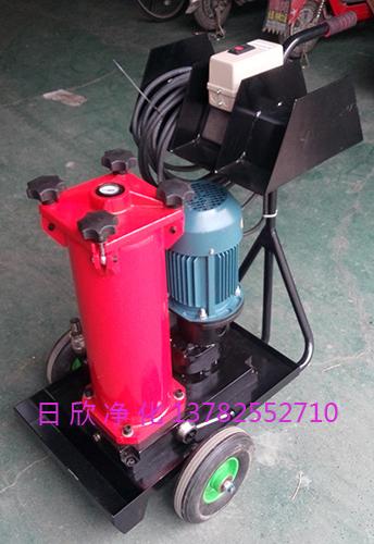 OF5N10V1M1B10E润滑油净化HYDAC滤油车替代
