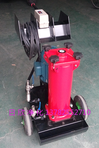 国产化滤油机厂家汽轮机油日欣净化贺德克滤油车OF5N10P3K3P05E