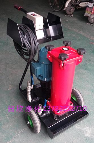 贺德克滤油机替代滤油机OF5N10V3T2B10C齿轮油