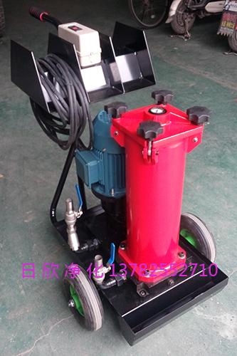机油滤油机厂家HYDAC滤油车OF5S10P1U3P03D国产化