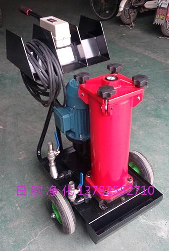 HYDAC滤油机汽轮机油国产化OF5F10V6X3B10B日欣净化