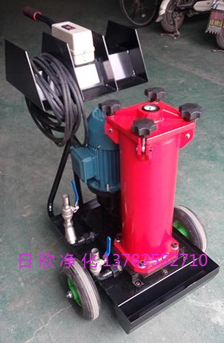 HYDAC净油机日欣净化OF5N10V3T3P05C液压油替代