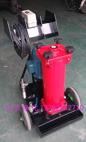 日欣净化滤油机厂家贺德克过滤机替代齿轮油OF5S10P1D3A05B
