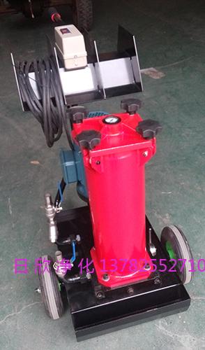 抗磨液压油HYDAC滤油机OF5S10V1D2P03C替代滤油机厂家