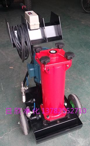 国产化OF5S10P1K3P40D日欣净化贺德克过滤机汽轮机油