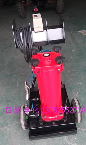 润滑油HYDAC过滤机过滤OF5S10P3S3P20E滤油机厂家国产化