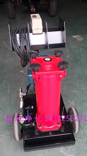 OF5S10P1K3P40D国产化汽轮机油日欣净化贺德克过滤机