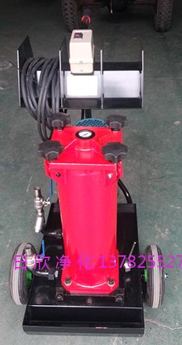 过滤国产化OF5N10P6U2A03D润滑油HYDAC净油机