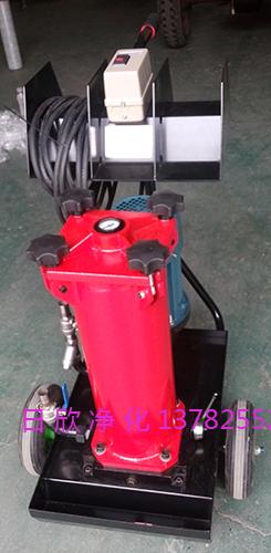 贺德克净油机OF5L10V6D1B03D替代滤芯液压油