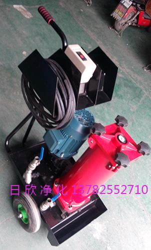 滤芯厂家国产化过滤车OF5F10P1U3A40D工业齿轮油