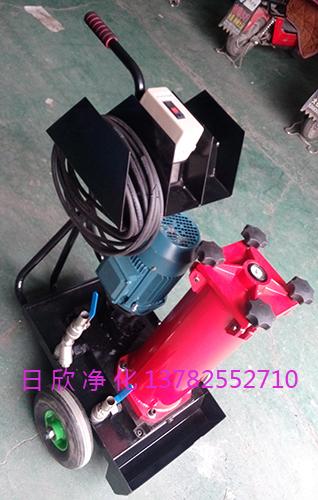 HYDAC净油机过滤器汽轮机油国产化OF5N10V6K3A20D