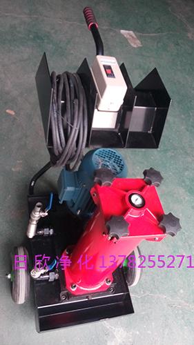 润滑油OF5M10P3S2B10E日欣净化贺德克滤油车国产化