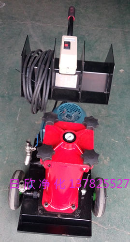 国产化滤油机厂家贺德克滤油车抗磨液压油过滤器OF5N10P6S3A20E