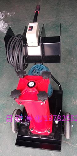 贺德克滤油车OF5S10V1L3P20E替代工业齿轮油日欣净化