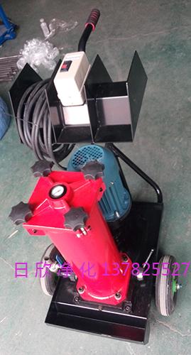 日欣净化OF5N10V6U2A03D液压油替代贺德克滤油机滤油机厂家
