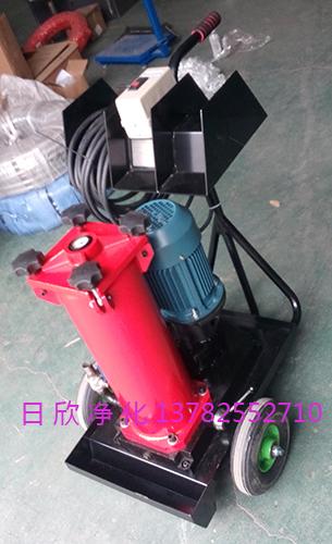 HYDAC滤油机日欣净化OF5N10V6K2B05C替代齿轮油