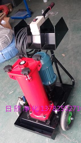 HYDAC净油机润滑油日欣净化滤油机厂家国产化OF5M10P6X2B03B